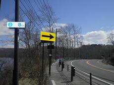 道路施設 カーブ標識
