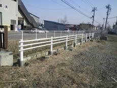 防護柵 ガードパイプ
