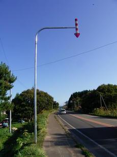 道路施設 視線誘導標